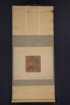 JAPANESE HANGING SCROLL ART Calligraphy  Asian antique  #E8008