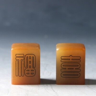 A Pair Chinese Shoushan Stone Hand Carved Pattern Seal PJ821