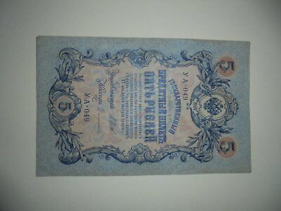 5 Rouble Russian Banknote Year 1909.