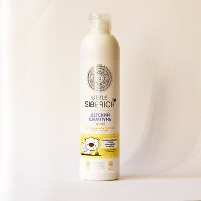 Natura Siberica Baby Shampoo without Tears with Organic Aloe Extract