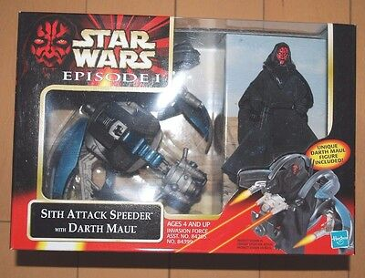 STAR WARS EPISODE1 DARTH MAUL from JAPAN