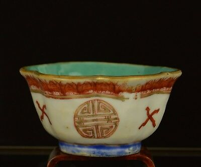 A Chinese 19Th Century Small Lobed Cup With Bats & Green Interior