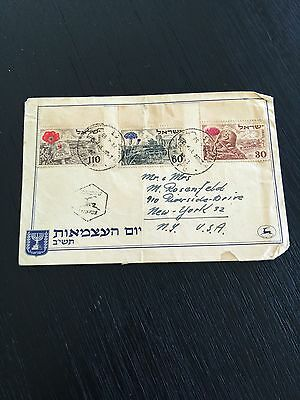 FDI Cover from Israel