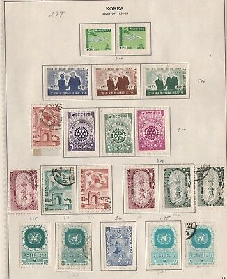 Korea Lot Of Stamps #27T