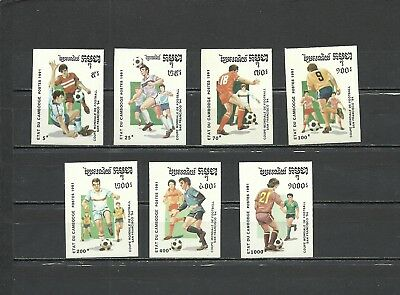 CAMBODIA, CAMPUCHEA  1991 Soccer Football World Cup 1994  7v. IMPERF. Rare!