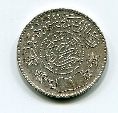 Saudi Arabia United Kingdoms Riyal 1935 Silver Coin KM18