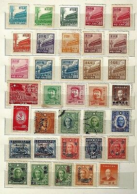 Lot Rare 207 Stamps China Japan Vietnam Etc. Mint And Used Enter!!!