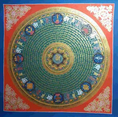 Original Handpainted Tibetan Chinese Mandala Thangka Painting Meditation Art A9