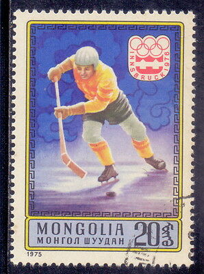 Mongolia STAMP Ice Hockey  Olympic Games 1975.
