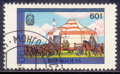 Mongolia STAMP Tent   750th anniversary `secret history of the mongols`.1990.