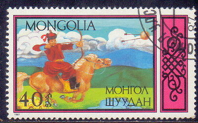 Mongolia STAMP Shooting bow  horse 1987.