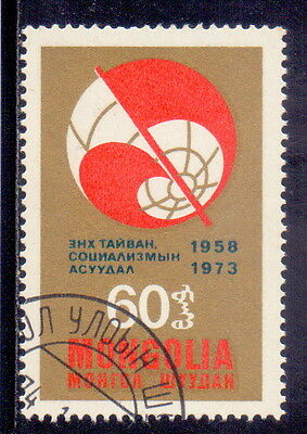 Mongolia STAMP  Globe and Red Flag 1973.