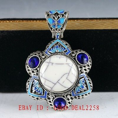 Chinese Delicate Cloisonne Inlaid porcelain Pendant  JDZ05