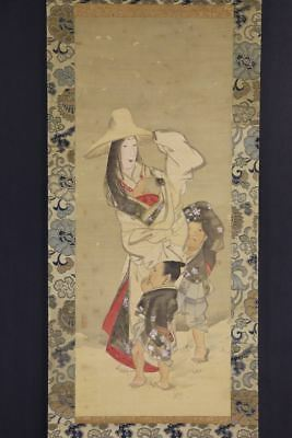 JAPANESE HANGING SCROLL ART Painting  Asian antique  #E8088
