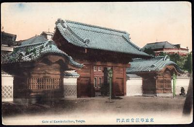 TOKYO, Japan c.1907-1910's Akamon (Red Gate) of Imperial University - H/c