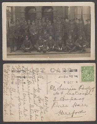 Postcard: WW1 Military group photo. Possibly Herefordshire connection.