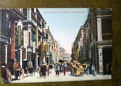 Hong Kong China Old Hand Tinted Postcard QUEENS ROAD CENTRAL 10 Queens Road
