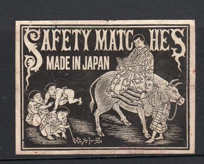 SAFETY MATCHES: Japan Matchbox label (M112)