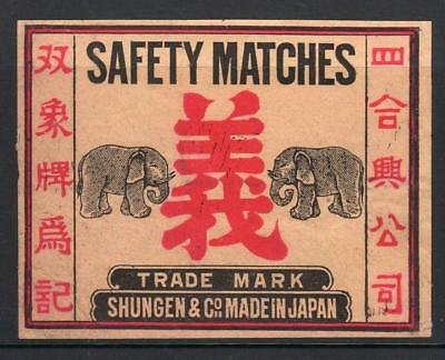 SAFETY MATCHES - SHUNGEN & Co: Japan Matchbox label (M111)