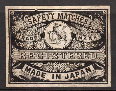 SAFETY MATCHES: Japan Matchbox label (M109)