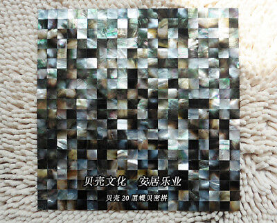 Black Lip Shell Mosaic Tile Mother of Pearl Kitchen Shower Bathroom Wall Tiles