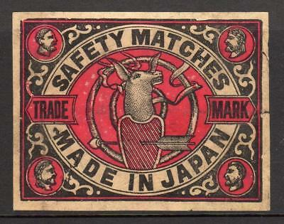 SAFETY MATCHES: Japan Matchbox label (M80)