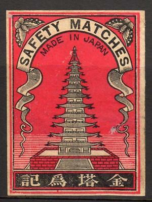 SAFETY MATCHES: Japan Matchbox label (M79)