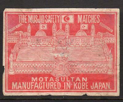 THE MUSJID SAFETY MATCHES: Matchbox label made in Japan (M75)