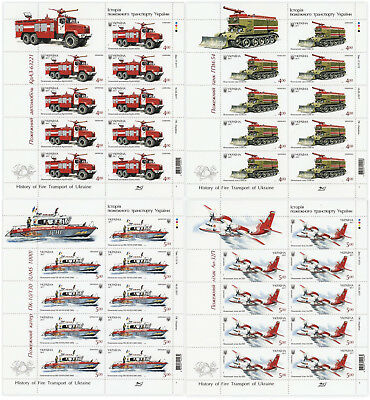UKRAINE 2017, History of Fire-Transport, 4 MSs of 9 val, MNH