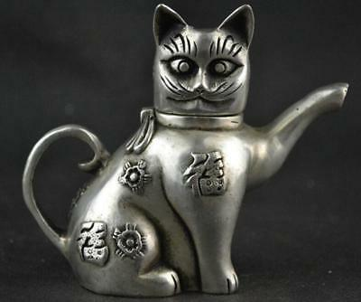 China  Collectible Decorate Handwork  Old Tibet silver carving cat Lucky tea pot