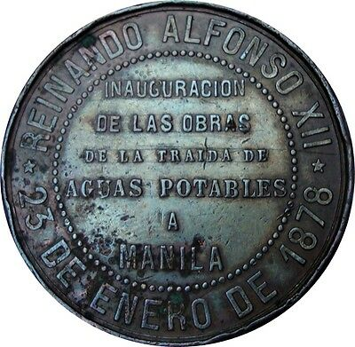 1878 Traída de Aguas Potables a MANILA Philippines - Reinando Alfonso XII Copper