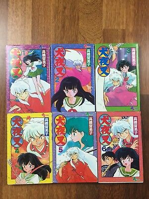 Inuyasha Vol. 1-6 Japan Anime Comic Manga Book SS Comics - Free Shipping