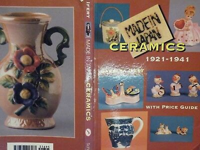 Lot Of 3-Japanese Collectables 1994/96 Price Guides (012)
