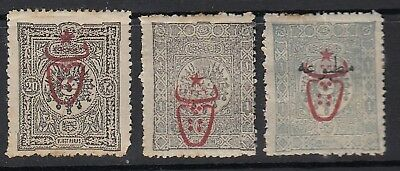 Ottoman Turkey 1917 PTT Ovpt On Postage Dues (One with Printed Matter Ovpt)