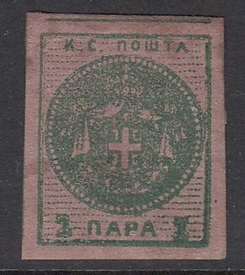 Serbia 1866 SG N2 Newspaper - High Cat