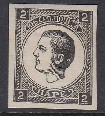 Serbia 1869-74 MH Newspaper Stamp