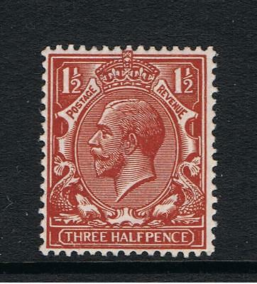 Bright Chestnut - George V  - Mint  N/H  ROYAL Cypher  - SG N18{14} - Cat.£125