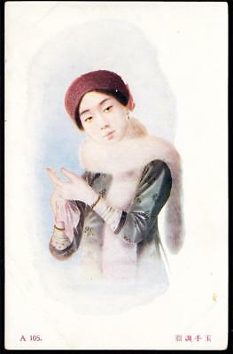 CHINA c.1920's - Beautiful Young Woman - *ART* - WESTERN Dressed
