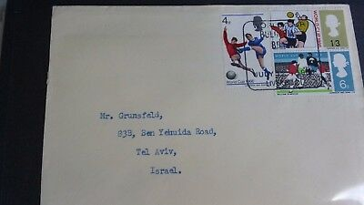 World Cup 1966 fdc Bulgaria v Brazil July 12 1966 Liverpool p/m