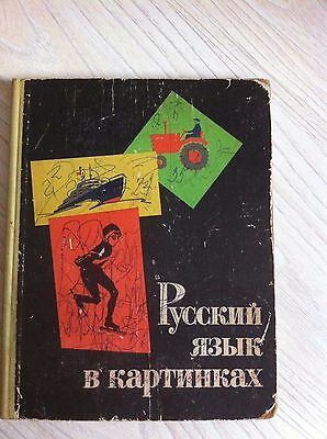 1968 USSR Soviet children's textbook Picture dictionary of Russian language kids