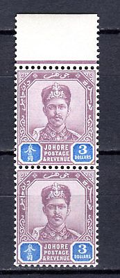 Malaya Straits Settlements 1898 Johore Johor $3.00 In Pair Of Mnh Stamps Un/mm