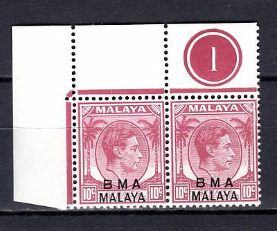 MALAYA STRAITS SETTLEMENTS 1948 BMA KGVI 10c (DIE Ii)  IN PLATE PAIR  MNH STAMPS