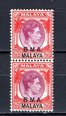 MALAYA STRAITS SETTLEMENTS 1948 BMA KGVI 25c (DIE I)  PAIR OF 4 MNH STAMPS