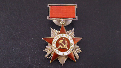 EXTRA RARE USSR RUSSIAN Order of the Patriotic War 2 class SUSPENSION  1 type