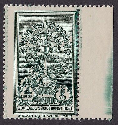 ETHIOPIA 1930 Lion 4d green ERROR of COLOUR. MNH ** cat $3200 !
