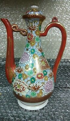 Early Japanese Mille Fleur wine ewer Kutani