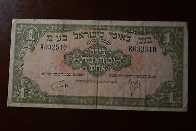 1952 Israel Paper Money - One Pound Banknote