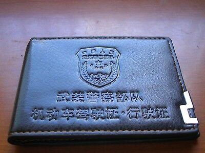 2017's China Armed Police Force Badge Driver's License ID Holder,Cattle Leather