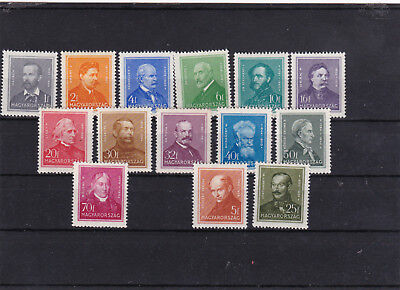 Hungary 1932 - 37 Famous People set MLH*
