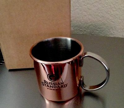 Russian Standard Vodka Moscow Mule Copper Cup Mug Boxed  X 1